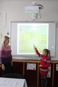 інтерактивний урок математики
