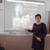 презентація на уроці літератури