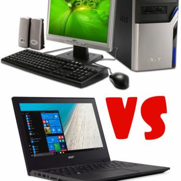 какие компьютеры нужны в школу